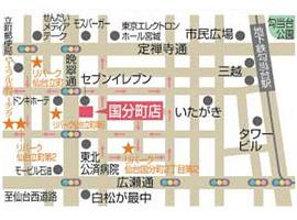 晩翠通 国分町店地図