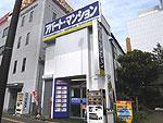 仙台駅東口店