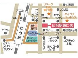 仙台駅東口店地図