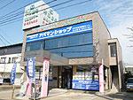 地下鉄黒松駅前本社