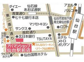仙台駅前店地図